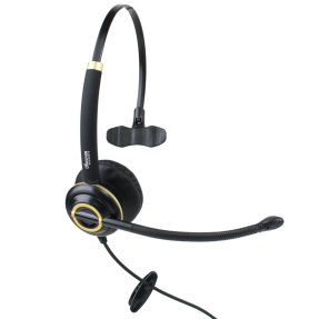 Discover D711 monaural wired headset